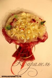 Романтичный Новогодний VIP
