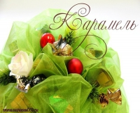 Новогодний Каскад