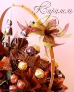 Шоколадный Шик