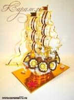 Шоколадный Парусник