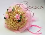 Романтичный VIP в розовом